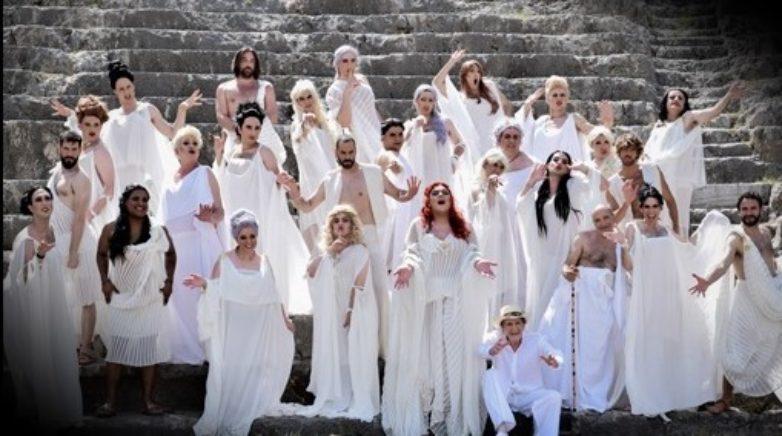 Ακυρώνονται οι παραστάσεις  «Εκκλησιάζουσες» του Αριστοφάνη στο Βόλο