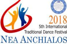 To 5o Διεθνές Φεστιβάλ Παραδοσιακών Χορών Νέας Αγχιάλου