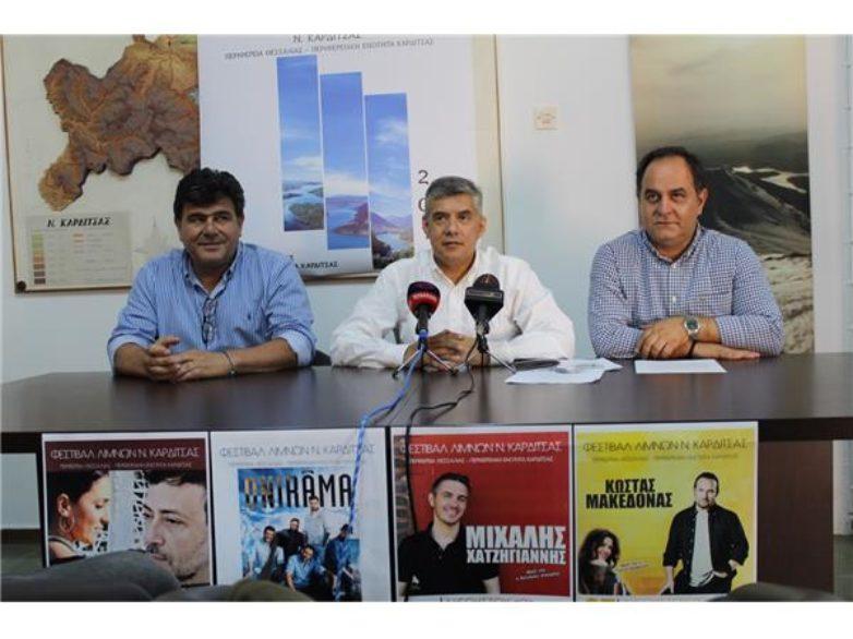 Η παρουσίαση των εκδηλώσεων του φεστιβάλ των λιμνών της Καρδίτσας