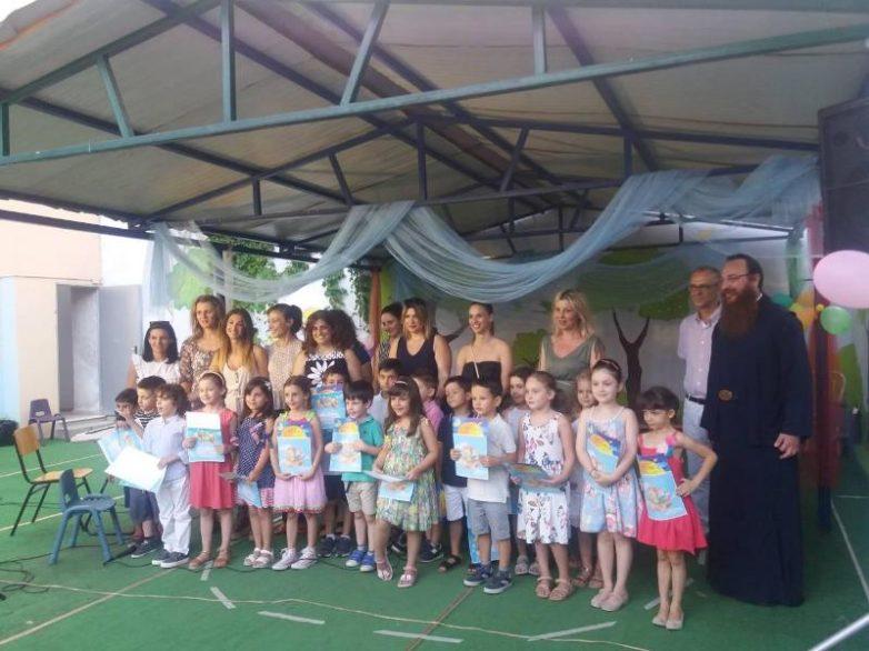 Αποφοίτηση μαθητών του Νηπιαγωγείου της Μητροπόλεως Δημητριάδος