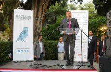 Ελλάδα και Γαλλία συνεόρτασαν τη γαλλική εθνική επέτειο και το Μουντιάλ
