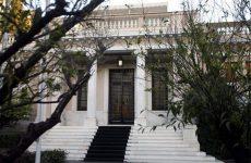 Μαξίμου για Διάσκεψη του Βερολίνου: Την Δευτέρα στις Βρυξέλλες η επίσημη τοποθέτηση της Ελλάδας