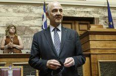 Μοσκοβισί στη Βουλή: Η Ελλάδα γυρίζει σελίδα