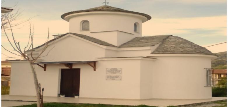 Εγκαίνια του Ι. Ν. Αγίου Ευφημιανού Λύσης και Παναγίας Ξενιάς