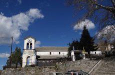 Εγκαίνια Ιερού Ναού Αγίου Δημητρίου Nεοχωρίου