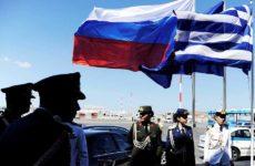 Μόσχα: «Απάντηση με τον ίδιο τρόπο»