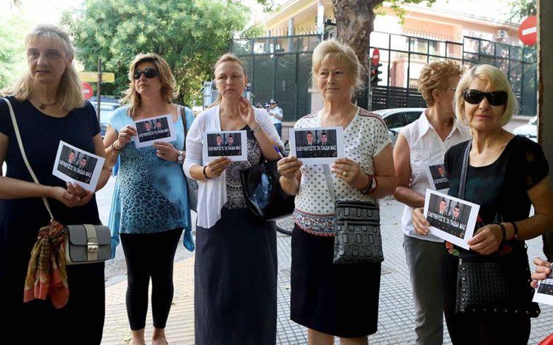 Θεσσαλονίκη: Συγκέντρωση διαμαρτυρίας έξω από το τουρκικό προξενείο για τους Έλληνες στρατιωτικούς