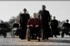 Η ομάδα ΘΕ.ΑΜ.Α. παρουσιάζει την «Αντιγόνη» του Σοφοκλή στο Βόλο