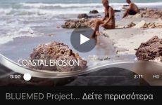 Στήριξε το καινοτόμο και πρωτοποριακό ευρωπαϊκό εγχείρημα της #Περιφέρειας_Θεσσαλίας