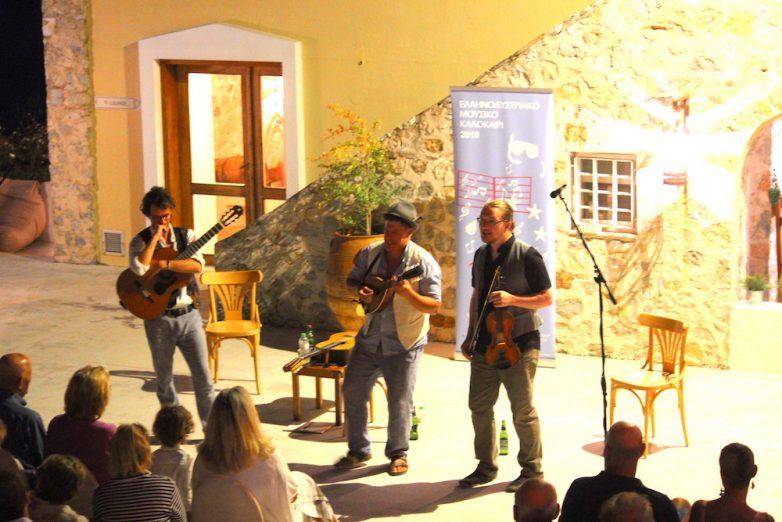 Απήλαυσαν τις συναυλίες του συγκροτήματος «Die Wandervögel» στη Σκιάθο