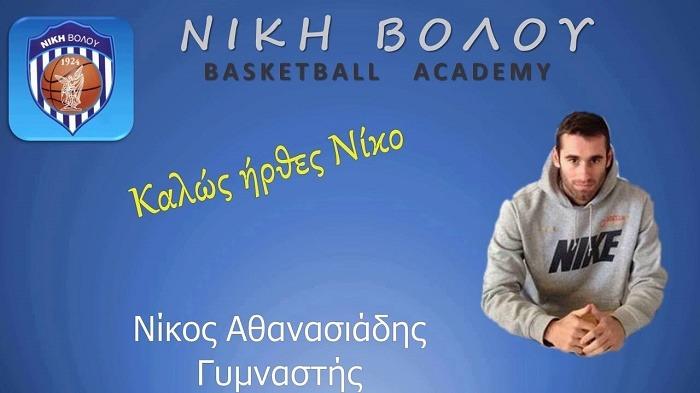 Συνεργασία με γυμναστή και εργομετρικά τεστ για τις ακαδημίες μπάσκετ της Νίκης Βόλου