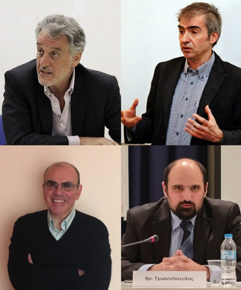 Συζήτηση του ΕΛΙΑΜΕΠ στο Βόλο: «Είναι η Ελλάδα μια μπλοκαρισμένη χώρα;»