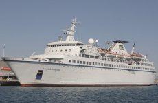 Στο Βόλο το κρουαζιερόπλοιο «Salamis Filoxenia»