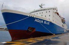 Bλάβη στο  πλοίο «Aqua Blue» στο Βόλο