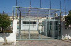 Πειθαρχικές ποινές σε 20 κρατούμενους των φυλακών του Βόλου