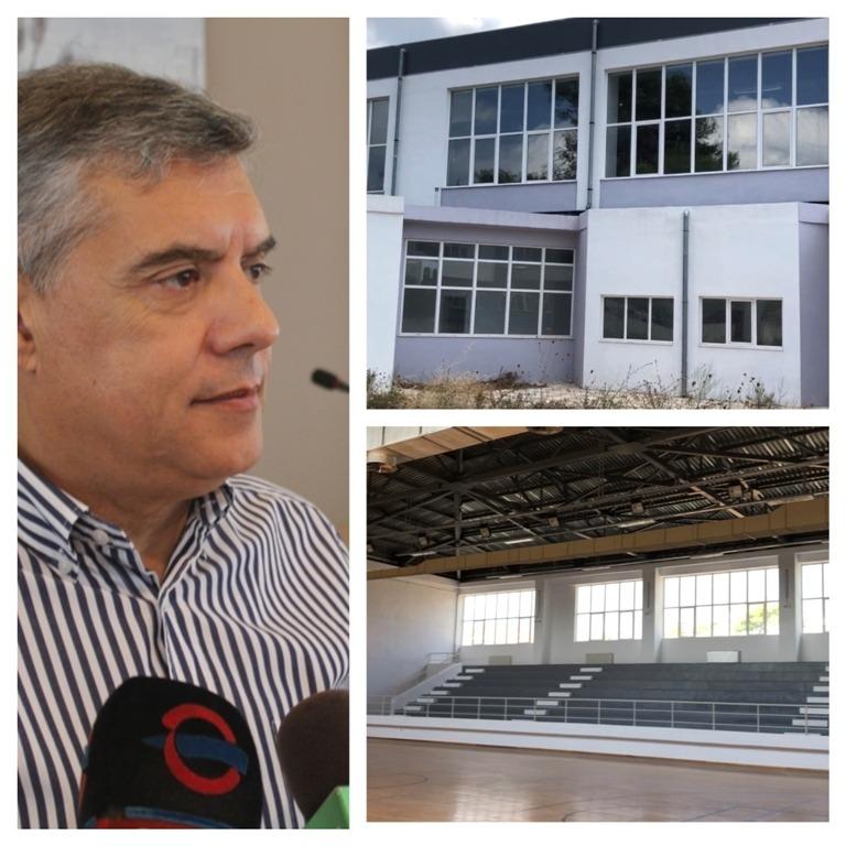 Δημοπρατούνται οι τελικές εργασίες του Κλειστού Γυμναστηρίου της Αλοννήσου