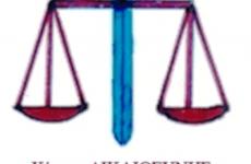 Εκδήλωση του Κινήματος Δικαιοσύνης στην Αγριά