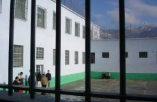"""""""Αναβρασμός"""" στις Φυλακές της Χιλιαδούς"""