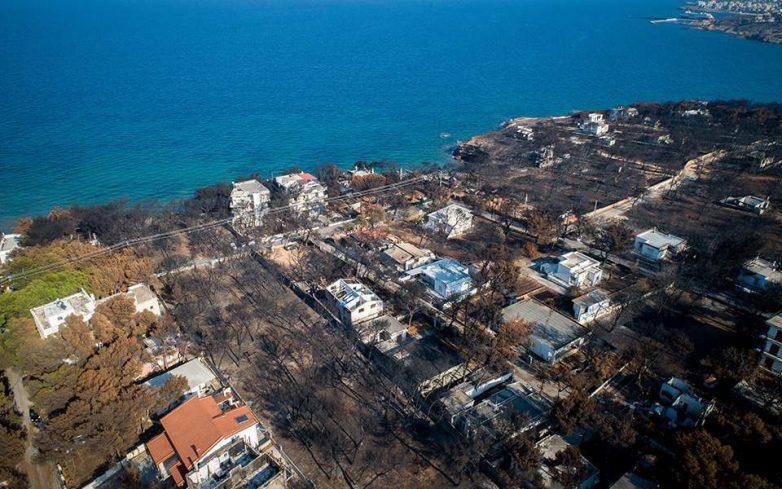 Στους 97 οι νεκροί από την πυρκαγιά στο Μάτι