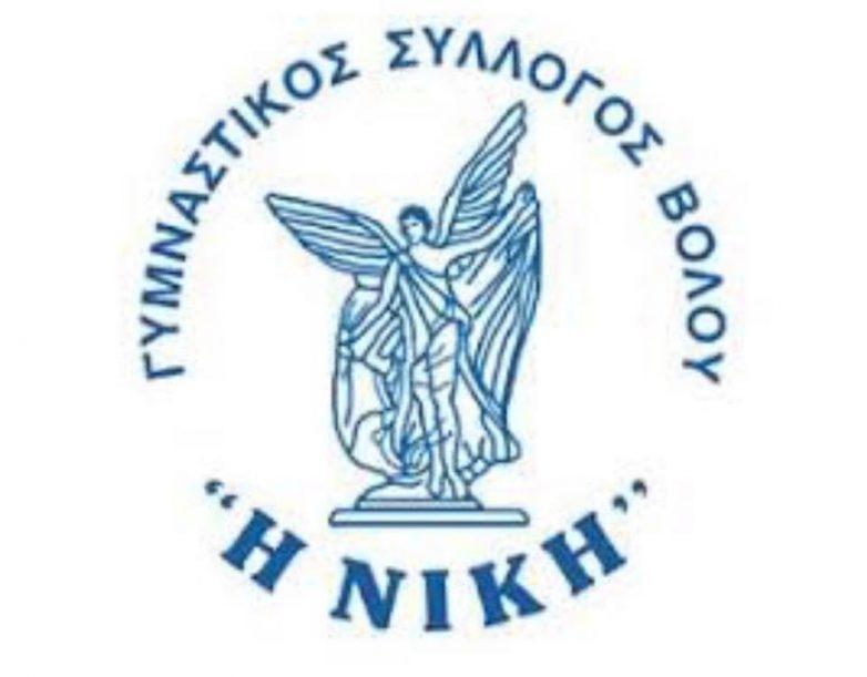 Εκλογοαπολογιστική Γενική Συνέλευση του Γ.Σ.Β. «Η ΝΙΚΗ»