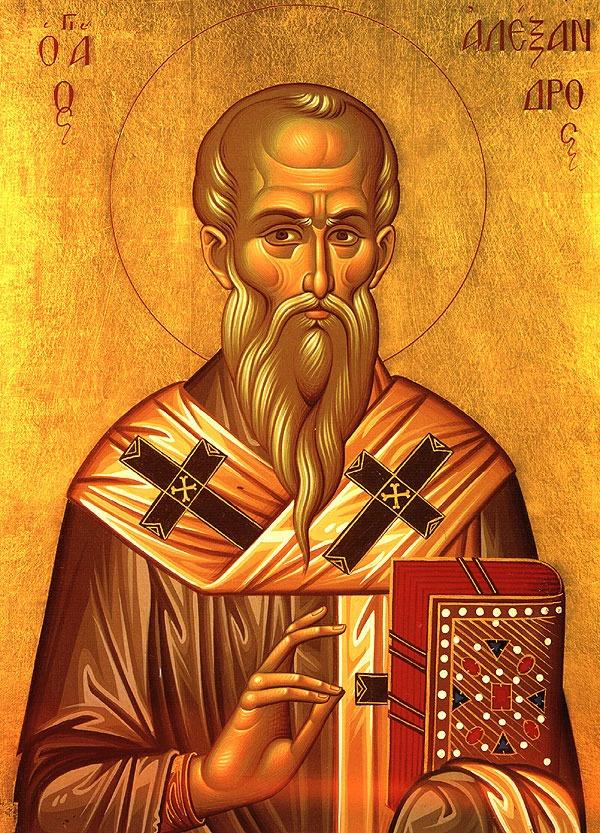 Μνήμη Αγίου Αλεξάνδρου