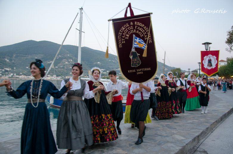 Σε δύο σημαντικά πολιτιστικά events της Σκοπέλου η αντιπεριφερειάρχης ΠΕΜΣ