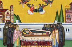 Ανακομιδή των Λειψάνων του Αγίου Νεκταρίου