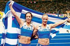 Χρυσή νεολαία στον ελληνικό αθλητισμό