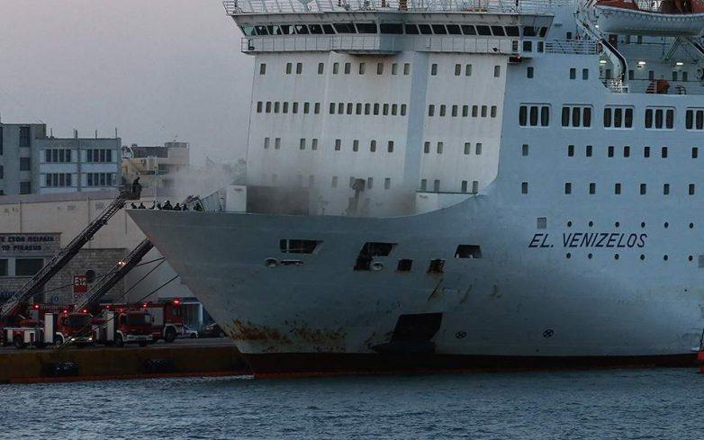 Άνοιξε ο καταπέλτης του πλοίου «Ελευθέριος Βενιζέλος»