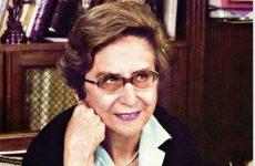 Πλήρης ημερών απεβίωσε η πρώτη πρύτανης Αλίκη Γιωτοπούλου -Μαραγκοπούλου