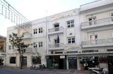 Πιστοποιημένα σεμινάρια για επιχειρηματίες τουριστικών καταλυμάτων στη Μαγνησία