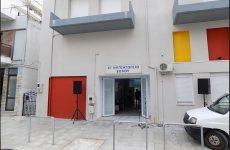 Εγκαινιάστηκε το νέο Νηπιαγωγείο στην οδό Μεταμορφώσεως