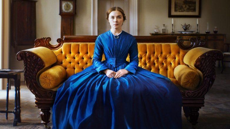 """Η ταινία """"Λαίδη Μάκμπεθ"""" στις προβολές της κινηματογραφικής κοινότητας του ΔΟΕΠΑΠ-ΔΗΠΕΘΕ"""