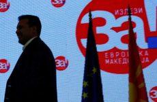 ΠΓΔΜ: Πάνω από 80% υπέρ του «Ναι»