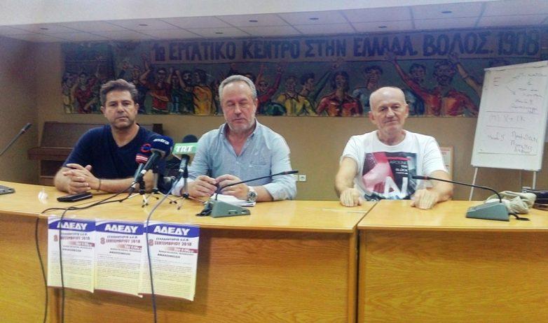 Κάλεσμα της ΑΔΕΔΥ σε δημοσίους υπαλλήλους για το συλλαλητήριο στη ΔΕΘ
