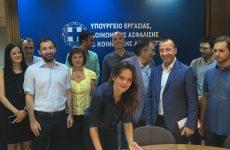Υπογραφή επέκτασης κλαδικών συλλογικών συμβάσεων εργασίας