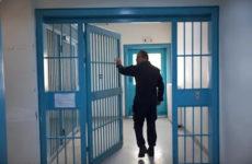 Αποσυμφόρηση των φυλακών σχεδιάζει η κυβέρνηση