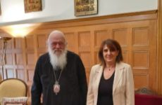 Συνάντηση υφυπουργού Αγροτικής Ανάπτυξης και Τροφίμων με τον Αρχιεπίσκοπο Αθηνών και πάσης Ελλάδας