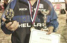 Χάλκινο μετάλλιο σε διεθνές τουρνουά ο Ανδρέας Κεχαγιάς