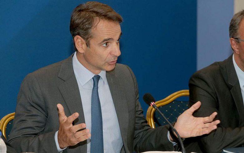 Μητσοτάκης: Το τρίτο πρόγραμμα απέτυχε, η Ελλάδα βρίσκεται εκτός αγορών
