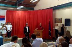 Επίσκεψη του Υπουργού Παιδείας της Σερβίας στο Σ.Δ.Ε.