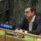 Στη Σύνοδο του Ευρωπαϊκού Συμβουλίου και στη Σύνοδο του ASEM ο Αλέξης Τσίπρας