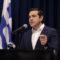 Στη Διακυβερνητική Διάσκεψη για την υιοθέτηση του Παγκόσμιου Συμφώνου για Μετανάστευση στο Μαρακές ο Αλέξης Τσίπρας