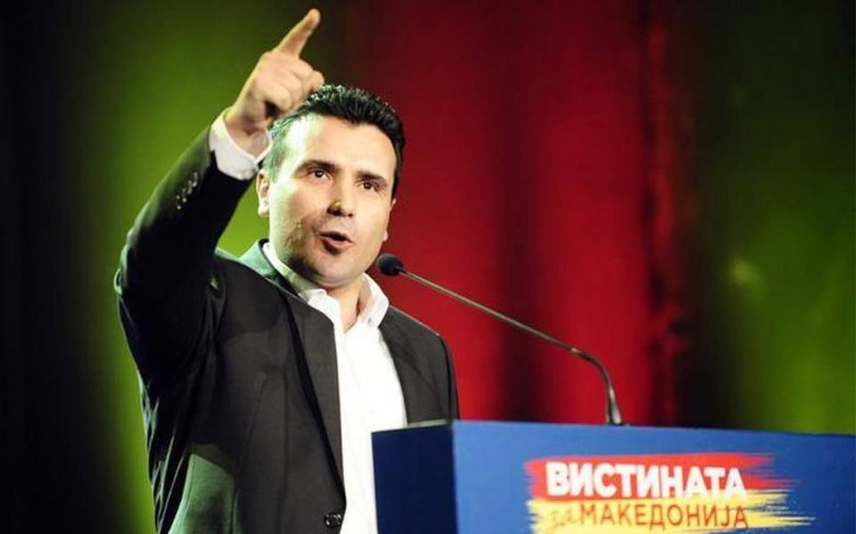 Ζάεφ: «Ναι» ή «απελπισία» το δίλημμα του δημοψηφίσματος