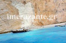 Κατολίσθηση βράχων στην παραλία «Ναυάγιο» – 7 τραυματίες
