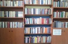Συγκέντρωση εργο-βιογραφικών στοιχείων Μαγνησιωτών Συγγραφέων