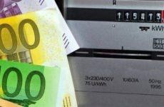 Συνεχίζονται οι αιτήσεις για το ειδικό βοήθημα επανασύνδεσης ρεύματος στο δήμο Ρήγα Φεραίου