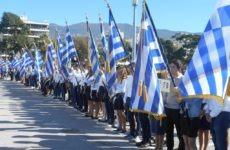 Η υφυπουργός Μαρίνα Χρυσοβελώνη  εκπρόσωπος της κυβέρνησης στην παρέλαση