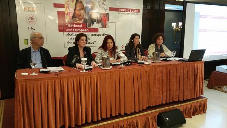 Επιτυχής η ημερίδα της ΓΓΙΦ για τις γυναίκες πρόσφυγες και μετανάστριες