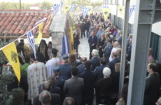 Το λειψάνο του προστάτη  της Αγίου Αρτεμίου υποδέχθηκε η Διεύθυνση Αστυνομίας Μαγνησίας